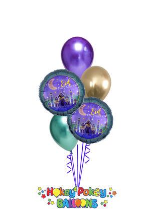 Picture of Eid MUBARAK Balloon Bouquet (5 pc)